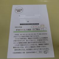 浜田イラスト健診