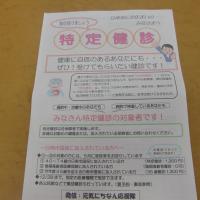 浜田イラスト3